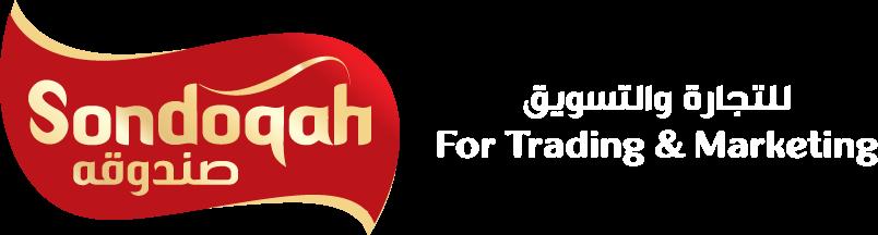 sondoqah-logo